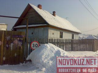 дачи продажа новокузнецк карлык дом рыбака